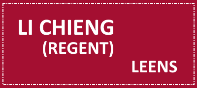 Li Chieng, Chinees Restaurant